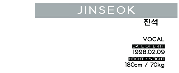 B.I.G_PROFILE_JINSEOK