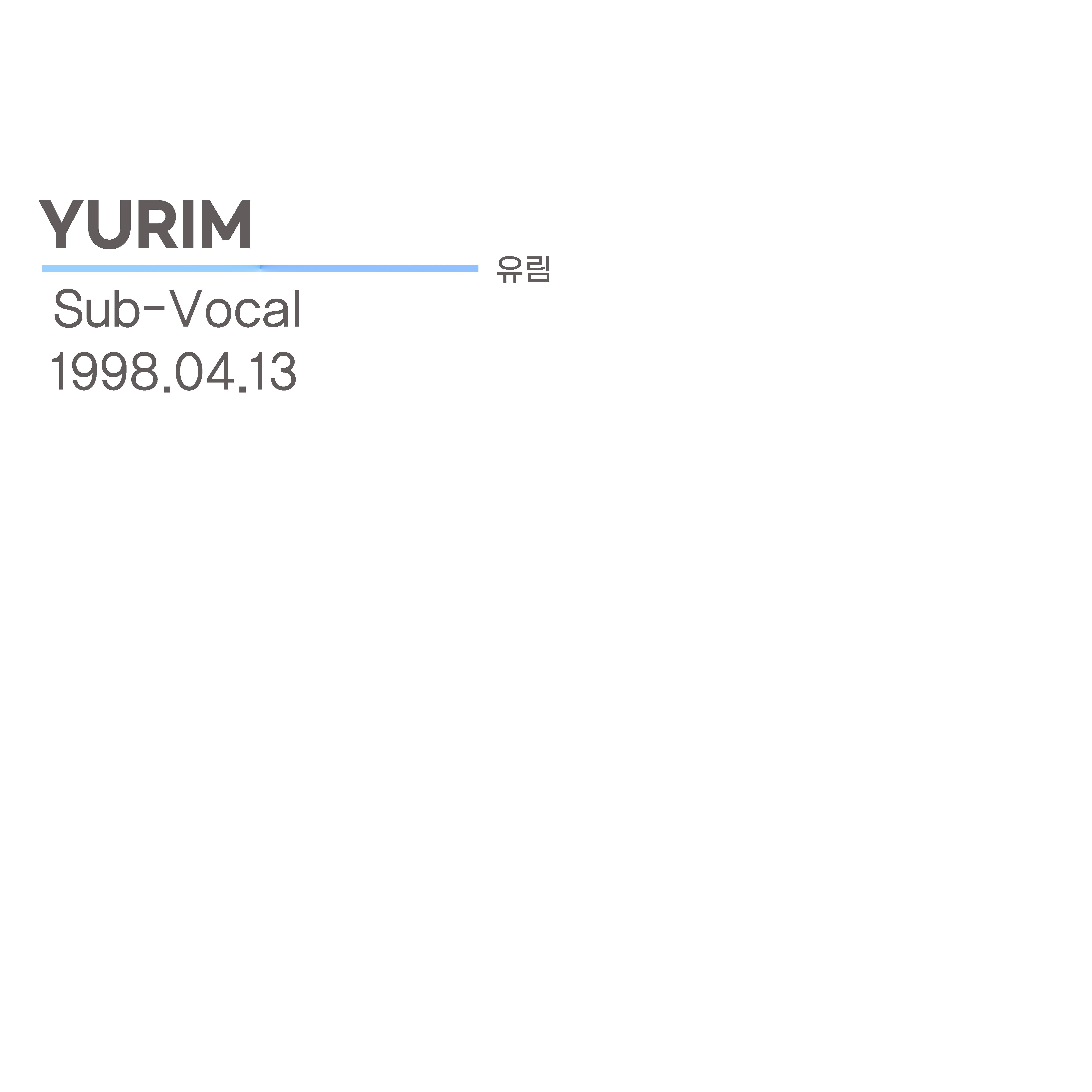 YURIM-PROFILE